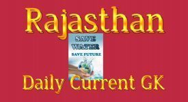 daily-current-gk-notes-myupsc-com