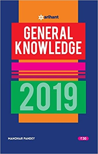 general-knowledge-2019-for-all-upsc-ssc-psc-exams