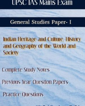 upsc ias mains exam General Studies Paper 1