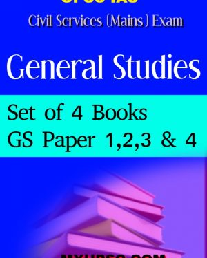UPSC IAS Main Exam GS Paper