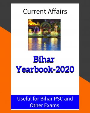 BPSC Bihar Current Affairs Yearbook 2020