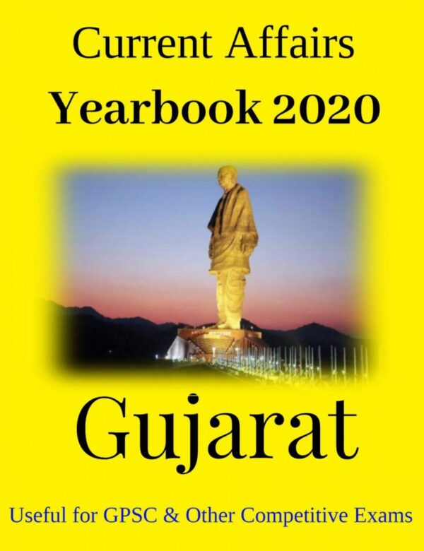 Gujarat Current Affairs Yearbook 2020 GPSC Exams