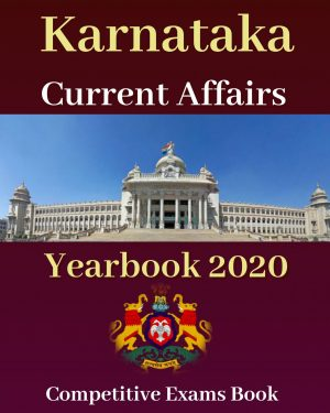 Karnataka Current Affairs Yearbook 2020