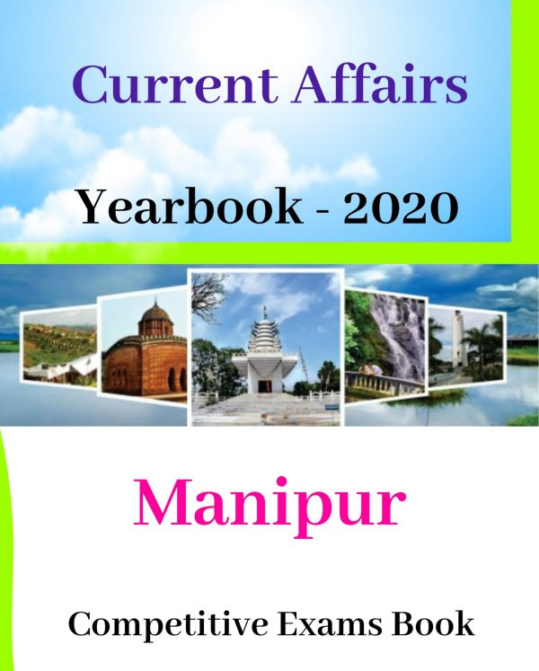 Manipur Current Affairs Yearbook 2020