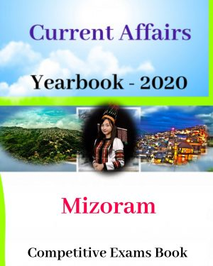 Mizoram Current Affairs Yearbook 2020