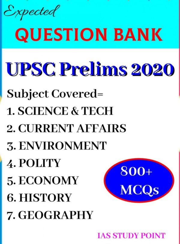 UPSC Prelims 2020 Expected Question Bank