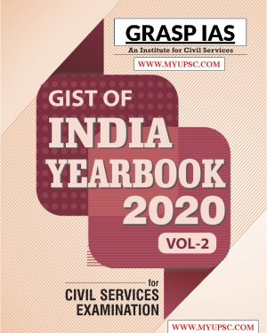 india yearbook 2020-21 for civil services exam
