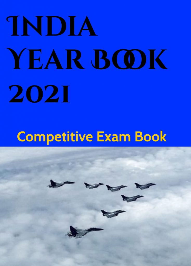 Current Affairs Year Book 2021