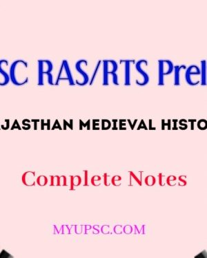 RPSC RAS/RTS Prelims Exam: Medieval and Modern History of Rajasthan
