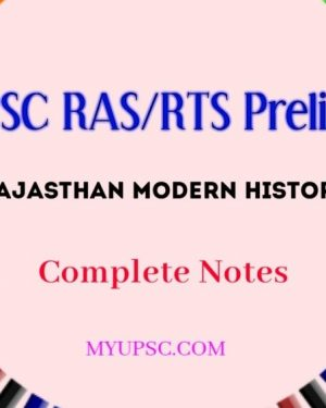 RPSC RAS/RTS Prelims Exam: Modern History of Rajasthan