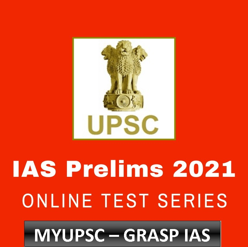 Prelims Online Test Series for UPSC CSE (IAS) 2021, Clear UPSC IAS Prelims 2021 through 10000 Expected MCQs: Practice Solved Test 8