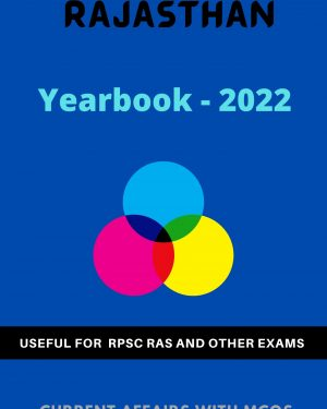 Rajasthan-Current-Affairs-Yearbook-2022