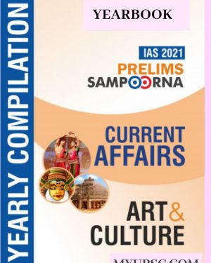 Current Affairs 2021: Yearly Compilation (Art and Culture)