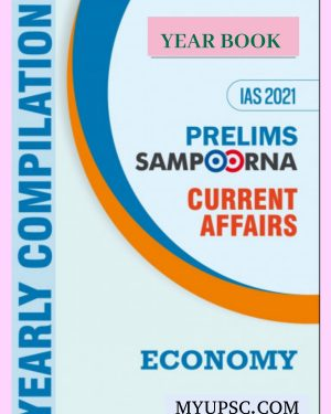 Current Affairs 2021: Yearly Compilation (Economy)