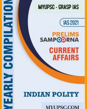 Current Affairs 2021: Yearly Compilation (Polity)