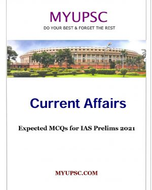 600 Current Affairs MCQs in Hindi for Civil Services Examination 2021