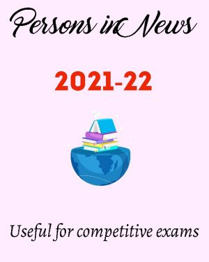 [Ebook] Persons in News: Useful for competitive exams