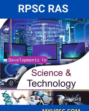 RPSC-RAS-Science-and-Technology