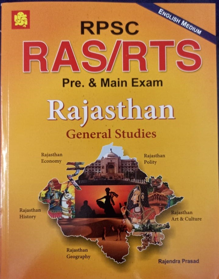 rajasthan gk, rajasthan gk in English, rajasthan gk in English pdf, rajasthan gk pdf in English, rajasthan gk pdf download, rajasthan gk for rpsc, rajasthan gk for ras, rajasthan gk for ras prelims, rajasthan gk book, rajasthan gk book in English, rajasthan gk book for rpsc exam, rajasthan gk book for rpsc ras, rajasthan gk book Rajendra Prasad, general studies of rajasthan, general studies of rajasthan book, general studies of rajasthan best book, general studies of rajasthan in English, general studies of rajasthan book in English, general studies of rajasthan English medium, general studies of rajasthan book by Rajendra Prasad, general studies of rajasthan pdf, general studies of rajasthan pdf book, general studies of rajasthan Rajendra Prasad pdf, general studies of rajasthan for rpsc, general studies of rajasthan for ras prelims, general studies of rajasthan notes in English, general studies of rajasthan study material in English, general studies of rajasthan study notes free pdf, general studies of rajasthan new edition, general studies of rajasthan Rajendra Prasad new edition, general studies of rajasthan latest edition, general studies of rajasthan free book pdf, general studies of rajasthan best book, general studies of rajasthan best notes, general studies of rajasthan most important notes, rajasthan civil services exam, rpsc ras, rpsc ras prelims 2021 books, ras prelims preparation 2021, general studies of rajasthan ras prelims 2021, Rajendra Prasad book, general studies of rajasthan practice mcqs, general studies of rajasthan mock test, general studies of rajasthan question bank,
