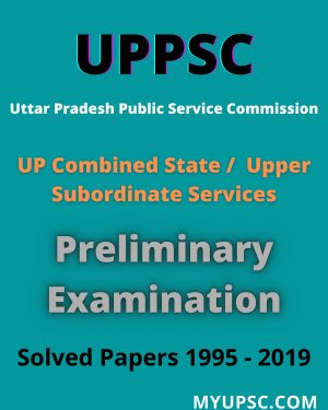 Download UPPSC Previous Year [1995-2019] Papers PDF with Answer Keys: Get PCS Solved Question Papers & Detailed Solution